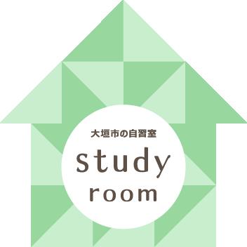 大垣の自習室、テイクアウトドリンクや証明写真 | study room